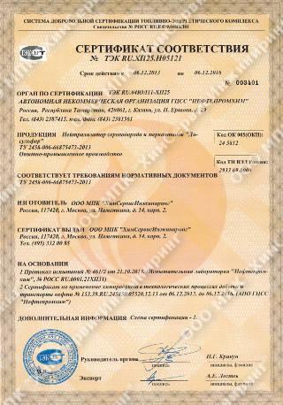 Регистрация ООО и лицензирование деятельности